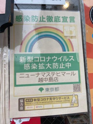 アジアン料理 ニューナマステヒマール 越中島店  コースの画像