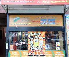 アジアン料理 ニューナマステヒマール 越中島店