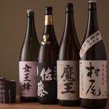 日本酒以外にもウイスキー、ワイン、焼酎など希少銘柄あります。