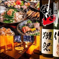 博多料理と野菜巻き 個室居酒屋 なまいき 上野店