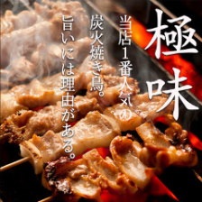 3h焼き鳥食べ飲み放題⇒3000円!