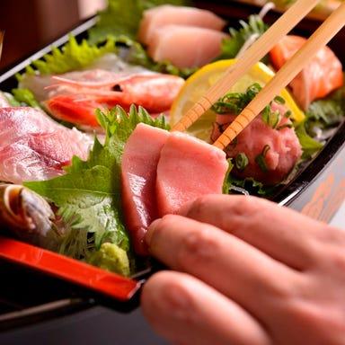 戸塚海鮮Dining 海遊  こだわりの画像