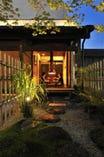 縁側付き庭園個室(4~8名様) 別途個室料金有り 要予約