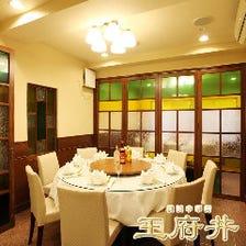 ご宴会や会食に最適な完全個室を完備