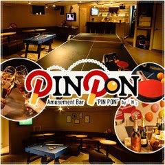 PINPON by (N) Nishiazabuten