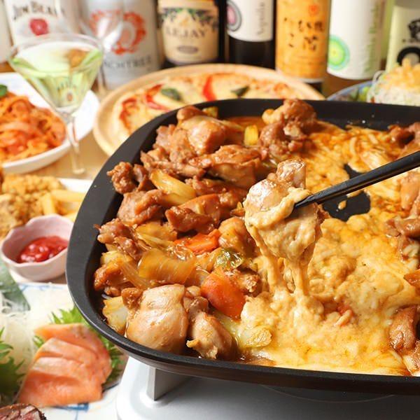 【3H飲み食べ放題付】チーズタッカルビ&肉盛りプレート全9品『肉×チーズ堪能』コース~4,000円!