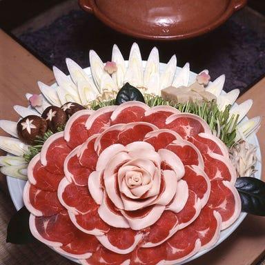 京料理 畑かく  メニューの画像