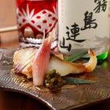 酒肴 ~ Shukou ~