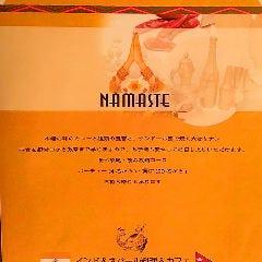 アジア料理&カフェ ナマステ宝塚店