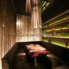 Tokyo Cuisine & Wine 房's (ボウズ)西新宿店