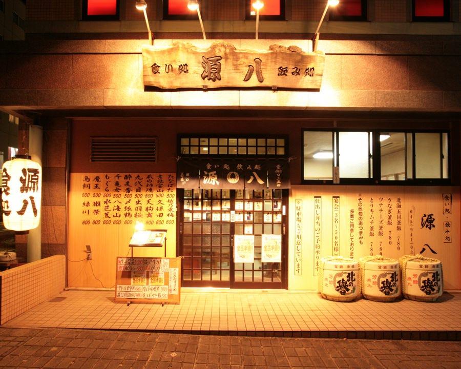 仲町台駅徒歩2分、大きな酒樽が目印です