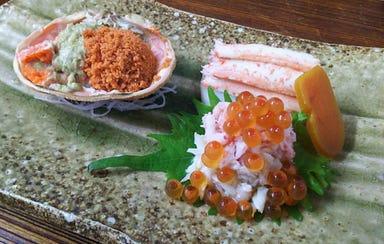 京料理 藤本  コースの画像