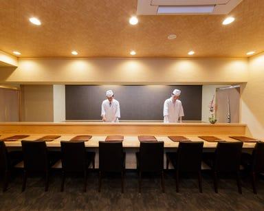京料理 藤本  店内の画像
