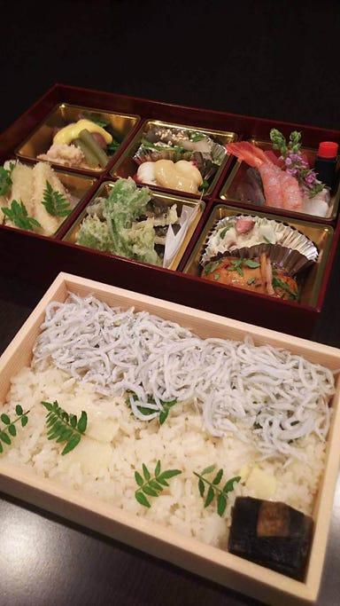 京料理 藤本  メニューの画像