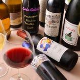 グラスワインは500円(税抜)からご用意!ワインを気軽に楽しめます♪
