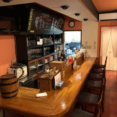 稲毛ワイン酒場FLAT  コースの画像