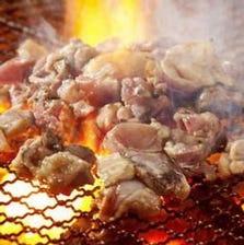 地頭鶏もも炭火焼
