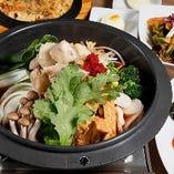韓国もつ鍋コース