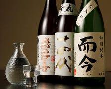 女将厳選の日本酒、取揃えております