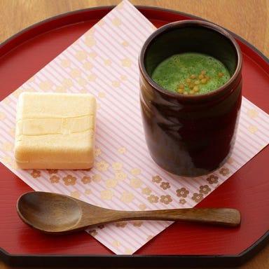恵比寿屋 HANARE  メニューの画像