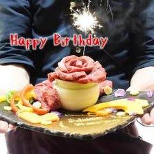 〈肉ケーキ〉誕生日・記念日