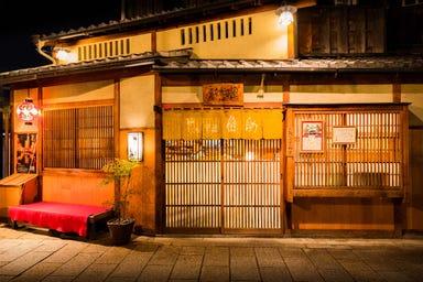 京都祇園新橋 しぐれ茶屋 侘助【わびすけ】 こだわりの画像
