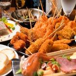 《ボンクラ4,500円宴会コース》では自慢の串揚げ11種が食べ放題!食べ比べたりお気に入りを見つけよう♪