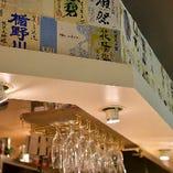 過去に取り扱った日本酒のラベル達が素敵な空間を作り上げています。