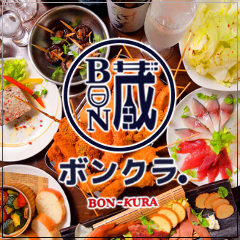 日本酒バル ボンクラ