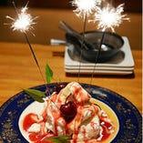 お誕生日などのお祝い事に◎大盛りデザートは花火付き★