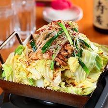【2時間飲み放題付】鶏チャンチャン焼きコース 3,000円