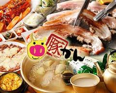 生サムギョプサル食べ放題×飲み放題 豚かん2 新宿店