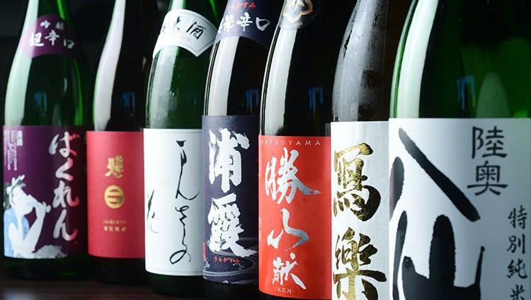 季節を味わう東北の厳選地酒を堪能!