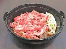 牛カルビ煮込み(醤油/辛口)