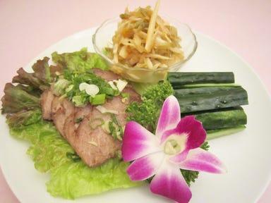 北浜 上海食苑  メニューの画像