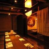 クーポン利用で飲み放題付コースは4300円〜!宴会にオススメ!