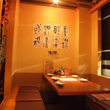 300円均一 海鮮居酒屋 志なのすけ 堺東店 店内の画像