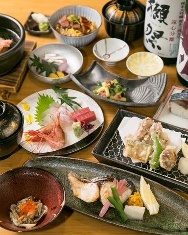 南船場へちもんや 和食・鮨  メニューの画像