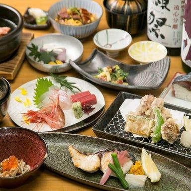南船場へちもんや 和食・鮨  こだわりの画像