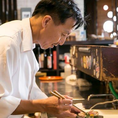 南船場へちもんや 和食・鮨  コースの画像