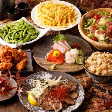 食べ飲み放題居酒屋 満腹バル 新潟駅前店 コースの画像