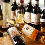【飲み放題グレードUP】樽生スパークリングや世界中のワイン《約15種》追加!