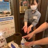 【3】入店時・・・お客様にも消毒をお願いしております。