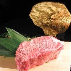 神戸ステーキバル ノーブルウルス