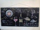 グラスで赤、白合わせて常時20種類はあるイタリアの自然派ワイン