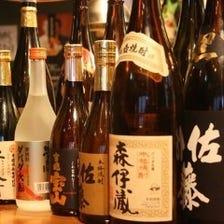 多種多様のお酒をご用意!