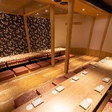 最大40名様迄ご利用可能な個室空間