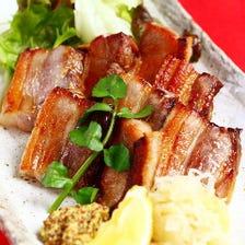 自家製豚バラ肉のベーコン