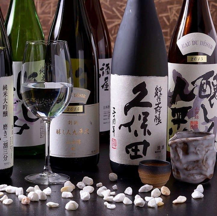 日本酒24種利き酒飲み放題60分1500円