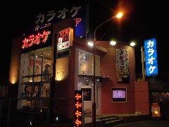 カラオケシティベア 南越谷1号店